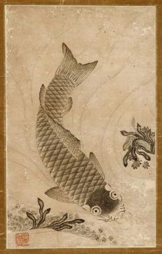 Carp  鯉魚図  Japanese, Muromachi period, 16th century  Keiboku, Japanese, dates unknown, Hanging scroll; ink on paper, MFA Japanese Ink Painting, Chinese Painting, Japanese Culture, Japanese Art, Muromachi Period, Japanese Temple, Koi Fish Tattoo, Fish Tales, Fish Art