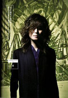 Kaoru (Dir en grey)
