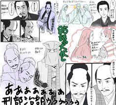 「今週の信繁(32~36)」/「ラー子(マイピク停止中)」の漫画 [pixiv]