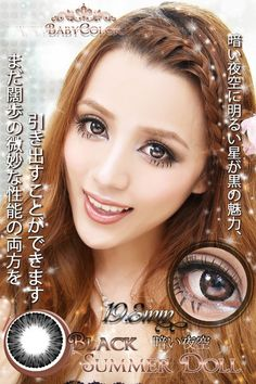 SummerDoll Black by Reeve's shop Dia. 40 BC made in Korea live spend 6 month include free caselense Beauty Quotes For Women, Beauty Women, Women's Beauty, Trendy Fashion Jewelry, Fashion Jewelry Necklaces, Fashion Contact Lenses, Grey Contacts, Brown And Grey, Gray