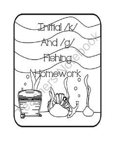 Initial /k/ and /g/ Speech Fishing Homework from saidimarshall on TeachersNotebook.com -  (6 pages)  - Four worksheets for speech therapy homework for initial /k/ and /g/ words