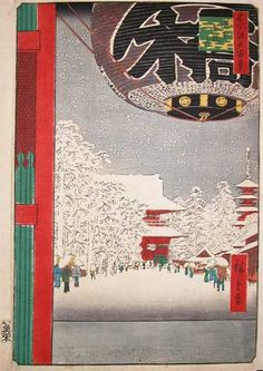 374197 Kinryuzan Temple at Asakusa, from the series 'One Hundred Views of Famous Places in Edo' (colour woodblock print), Hiroshige, Ando or Utagawa Japanese Prints, Japanese Art, Japanese Patterns, Fine Art Prints, Framed Prints, Canvas Prints, Framed Art, Wall Art, Snow Art