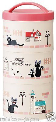 Kiki's Delivery Service Stacked three high Lunch Container Bento Box 480ml JAPAN