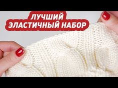 Fingerless Gloves, Arm Warmers, Crochet Hats, Education, Film, Youtube, Fingerless Mitts, Knitting Hats, Movie