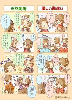 Bambi, Kawaii, Fan Art, Comics, Anime, Photos, Pictures, Cartoon Movies, Cartoons
