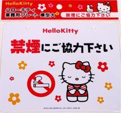 Hello Kitty Sign NO SMOKING