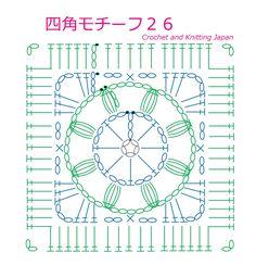 四角モチーフ26【かぎ針編み】編み図・字幕解説 How to Crochet Square Motif / Crochet and Knitting Japan https://youtu.be/9w6VLwAq_Ng 長編み5目の玉編みを入れた、4段目までの四角モチーフです。 鎖編み、長編み、玉編み、引き抜き編みで編みました。
