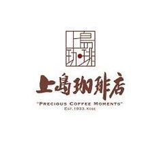 「漢字 ロゴ」の画像検索結果