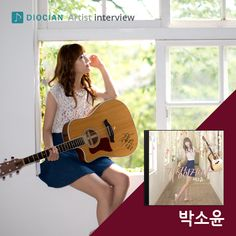 힘을 샘솟게 하는 싱그러운 목소리 #박소윤  Copyrights ⓒ DIOCIAN.INC 글로벌 소셜 뮤직 플랫폼 DIOCIAN  https://www.facebook.com/diociankorea/posts/1174164115933033  #DIOCIAN #디오션 #아티스트 #인터뷰 #음악 #Music #Musician #Interview #Artist #Collaboration #Record #Studio #Label #Singer #스타 #Star #어쿠스틱 #Acoustic