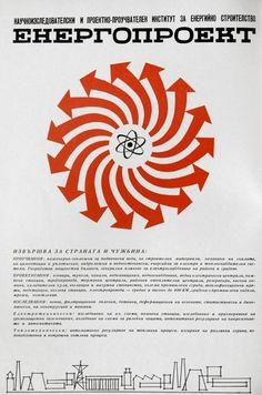 Advertisement | socmus