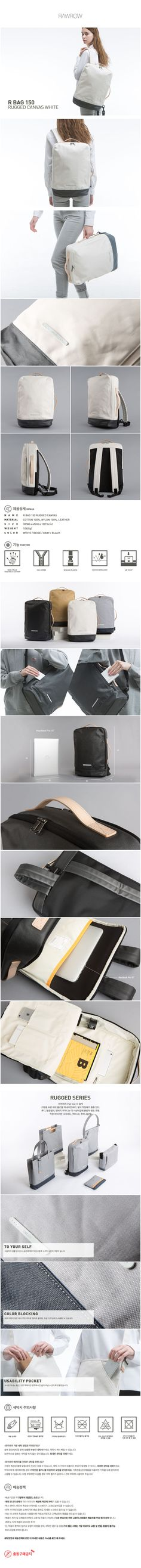 R BAG 150 RUGGED CANVAS WHITE                                                                                                                                                                                 More