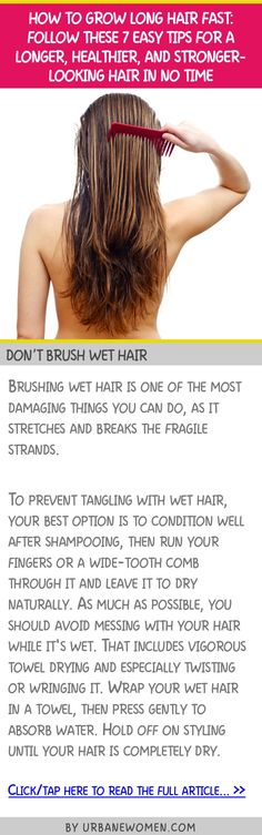 How to grow long hair fast: Follow these 7 easy tips for a longer, healthier & stronger-looking hair in no time! - Don't brush wet hair