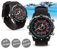 HD Waterproof Looks very stylish and fashable Real time clock display flash memory Easy recording start and stop Spy Watch, Real Time Clock, Take Video, Surveillance System, Camera Surveillance, Wireless Home Security Systems, Hidden Camera, Spy Camera, Cool Technology