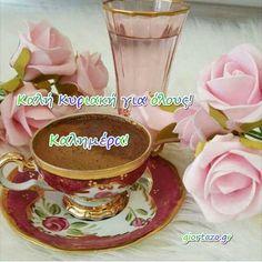 giortazo.gr: Καλημέρες για όλη τη βδομάδα Happy Sunday, Tea Cups, Tableware, Decor, Courtyards, Bebe, Dinnerware, Decoration, Tablewares