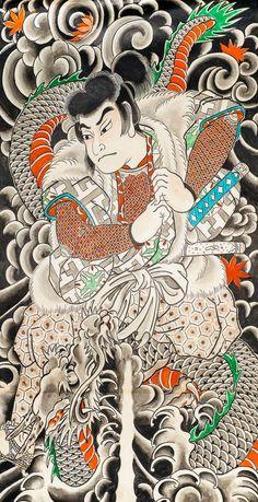 Master Horiyoshi 3 studio in Yokohama Japan Full Body Tattoo Irezumi Japanese Tattoo Osen Horimono Japanese Tattoo Artist, Japanese Dragon Tattoos, Japanese Tattoo Designs, Yakuza Style Tattoo, Irezumi Tattoos, Samurai Tattoo, Samurai Art, Japan Design, Japanese Prints