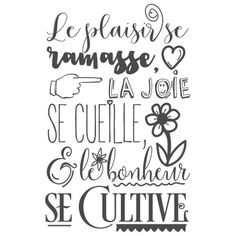 20 citations inspirantes à mettre dans votre Bullet Journal - Lisly s world 20 inspirational quotes to put in your Bullet Journal - Lisly s world inspirantes Motivacional Quotes, Happy Quotes, Life Quotes, Gandhi Quotes, Positive Attitude, Positive Quotes, Positive Thoughts, Stickers Citation, Mantra
