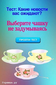 Mugs, Tableware, Baby, Dinnerware, Tumblers, Dishes, Newborns, Infant, Mug