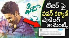 Pawan Kalyan Reacts on Fans Controversies. Watch full video for more details. Film updates, Latest movie stuff, current affairs, Gossips, Celeb Interviews, Interesting facts, Inside stories, politics, Short films, Public opinion, Astrology, Health and Cooking traditional food and etc...   #Pawan Kalyan #Pawan Kalyan Reacts on Fans Controversies #Varun Teja New Movie