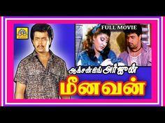 Arjune Tamil Movie Meenavan | Super Hit Tamil Full Movie HD |Tamil Actio...