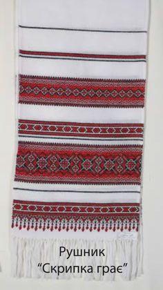 Embroidery done by Dzvenyslava Gryvinska ,W Ukraine, from Iryna