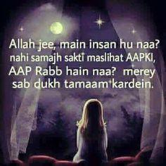 Allah jee plz thoda sa sakun de do please.®