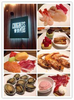 CONGRESS PLUS薈景 2014.09.02