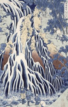 Kirifuri Fall On Kurokami Mount Painting by Hokusai