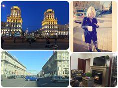 Долгая поездка в Москву из Лос Анджелеса с пересадкой в Амстердаме и остановкой в Минске... Блог (временно) переехал в Златоглавую...