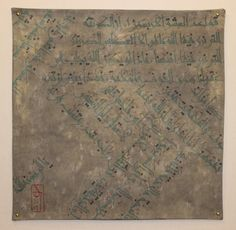 40 Rules of Love – Part 1 Forty Rules Of Love, Script S, My Dream Came True, Pinterest For Business, Sufi, Spirituality, Inspirational Quotes, Arabic Calligraphy, Painting