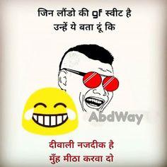 100+ Funny Jokes. Santa Banta Jokes. Hindi Chutkule, Hindi Jokes, Whtatsapp Jokes - BaBa Ki NagRi Funny Chutkule, New Funny Jokes, Hindi Chutkule, Funny Jokes In Hindi, Santa Banta Jokes, Vows, Fictional Characters, Jokes In Hindi, Fantasy Characters