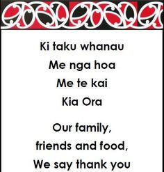 Everyday just before eating our lunch a child shares a Food Karakia - a Maori prayer. The child shares each line and the rest of the class repeat it. After we've finished the Karakia we get on with eating our lunch. Hawaiian Tribal Tattoos, Samoan Tribal Tattoos, Maori Tattoos, Maori Songs, Waitangi Day, Maori Symbols, Early Childhood Centre, Cross Tattoo For Men, Maori Designs