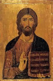 Byzantine Image of Jesus
