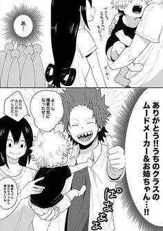 Kirishima & Bakugou 4/4