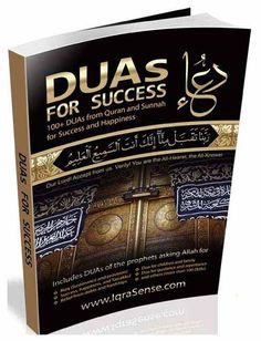 DUAs for Success (book) - 100  Duas from Quran and Sunnah for success and happiness