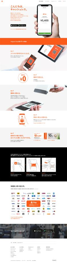 Link Web, Web Design, Front Design, Layout, Origami, Website, Campaign, Page Layout