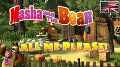 Masha and The Bear - Call me please! (Episode - Full Cartoon Movie in english [HD] - video dailymotion - MY TV auf dailymotion ansehen Good Movies, Awesome Movies, Masha And The Bear, Celebration Gif, Raise Funds, Cartoon Movies, Me Tv, Hd Video, Call Me