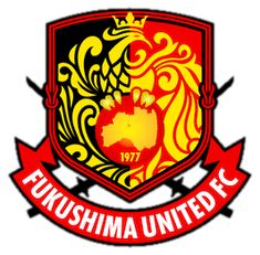 2002, Fukushima United FC (Japan) #FukushimaUnitedFC #Japan #Japon (L12644)