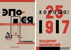 typography, architect, exhibition, photography, El Lissitzky, suprematism, avant garde