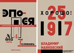 typography, architect, exhibition, photography, El Lissitzky, suprematism, avant garde