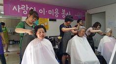 성남수정 하나님의교회(안상홍증인회) 재능기부 이미용 봉사활동