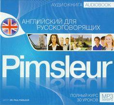 Английский по методу Пимслера