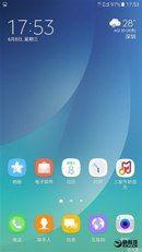 Samsung анонсирует новый интерфейс для флагманских смартфонов / IP Neo