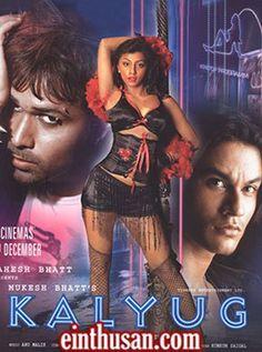 Kalyug Hindi Movie Online - Emraan Hashmi, Kunal Khemu and Amrita Singh. Directed by Mohit Suri. Music by Anu Malik. 2005 [A] ENGLISH SUBTITLE