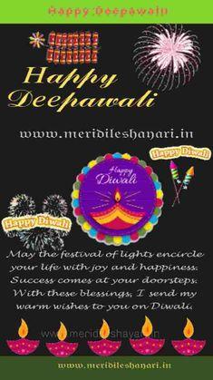 Hindi Shayari Collection Shubh Diwali, Love Quotes In Hindi, Happy Diwali, Festival Lights, Joy And Happiness, Ms, Collection