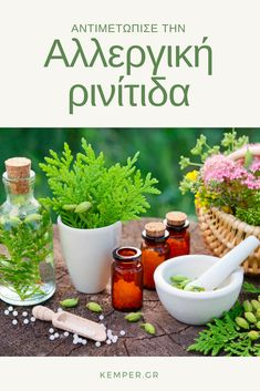 Homeopathy, Allergies, Health, Tips, Plants, Sepia Homeopathy, Health Care, Plant, Planets