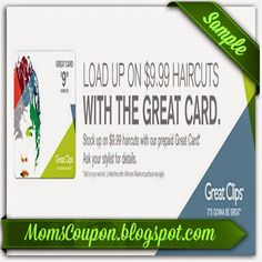 E clips coupons