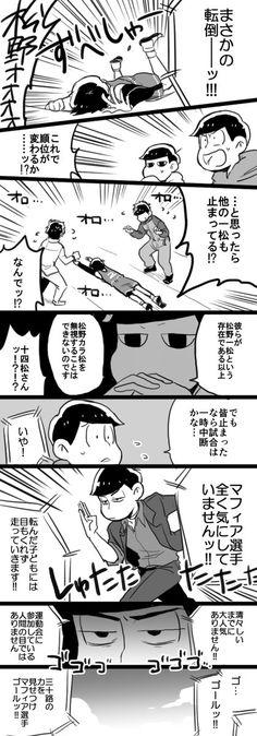Anime Guys, Manga Anime, Ichimatsu, Chinese Art, Comics, Memes, Naver, Twitter, Anime Boys