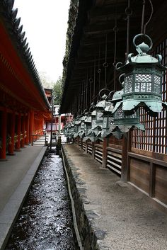 Kasuga Taisha Nara Japan Amazing discounts - up to 80% off Compare prices on 100's of Travel booking sites at once Multicityworldtravel.com