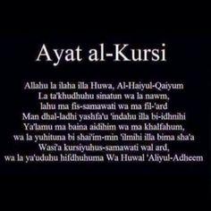 Ayat al Kursi greatislamicquote . - My CMS Islamic Quotes, Quran Quotes, Doa Islam, Allah Islam, Ramadan, Quran In English, Quran Surah, Learning Arabic, Quotes Indonesia