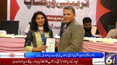 All Pakistan Writers Welfare Association Grand Workshop Leb By Zubair Ah... News 6, Writers, Pakistan, Workshop, Youtube, Atelier, Work Shop Garage, Authors, Youtubers